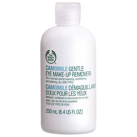 The Body Shop Chamomile gentle eye make-up remover gel