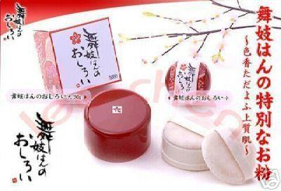 Sana Maiko Face Powder