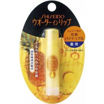 Shiseido  FT Water In Lip