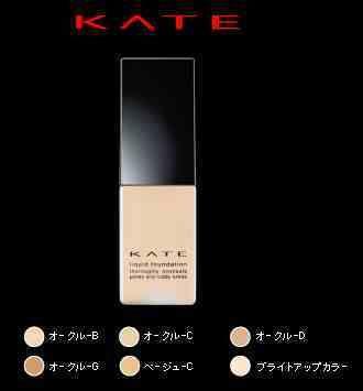 Kanebo KATE Liquid Foundation