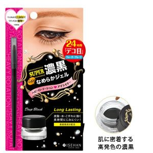 Isehan KissMe Heavy Rotation Gel Eyeliner