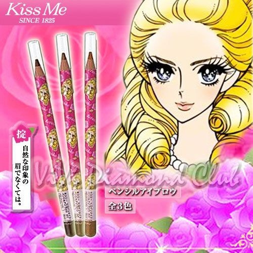 Isehan KissMe Heroine Make Quick Eyebrow Pencil