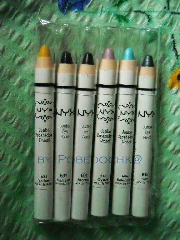 NYX Jumbo Eyeshadow Pencil - Yellow