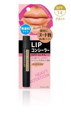 Isehan KissMe Heavy Rotation Lip Concealer