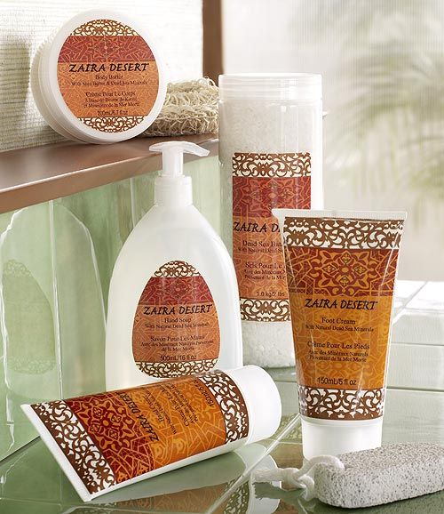 Pier 1- Zaira Desert Body Lotion