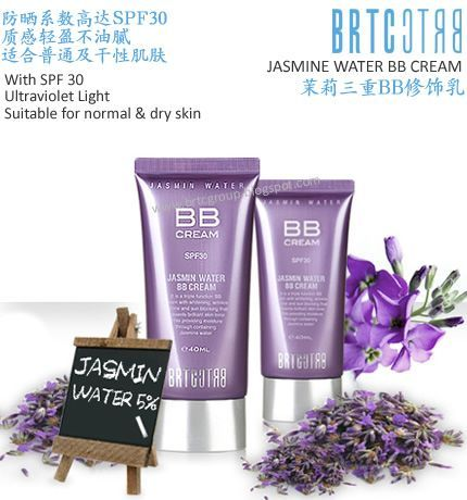 BRTC Jasmine Water BB Cream SPF 30 PA++