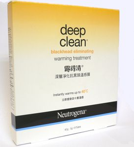 Neutrogena Deep Clean Blackhead Eliminating Warming Treatment