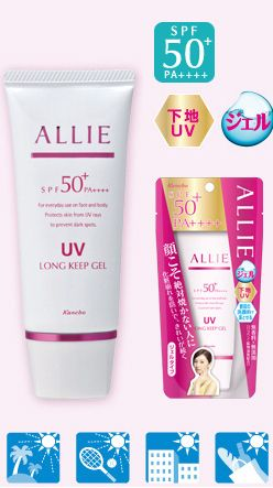 Kanebo Allie Extra UV Long Keep Gel (pink)