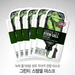 BRTC Green Tea Stem Cell Mask (5 piece)