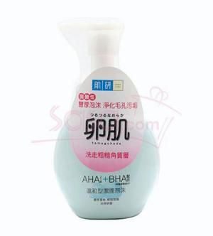 Hada Labo TAMAGOHADA Daily Foaming Wash