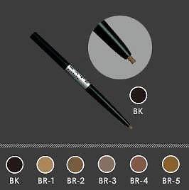 Kanebo Kate eyebrow pencil