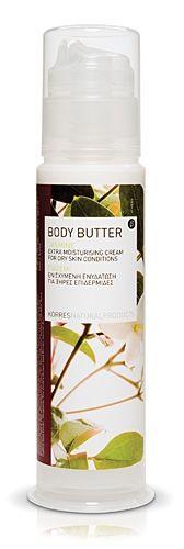 Korres Body Butter - Jasmine