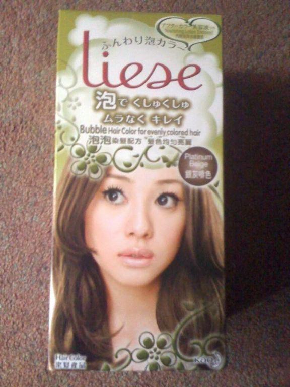 Kao Liese - Platinum Beige
