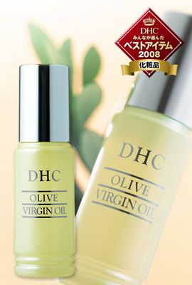 DHC Olive Virgin Oil