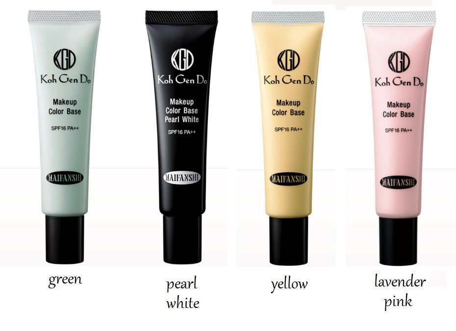 Koh Gen Do Makeup Color Base Pearl White