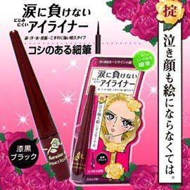 Isehan Kiss Me Heroine Make Impact Liquid Eyeliner