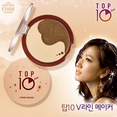 Etude House Top 10 V-Line Maker