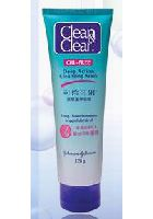 Clean & Clear Deep Action Cleansing Mask [DISCONTINUED]