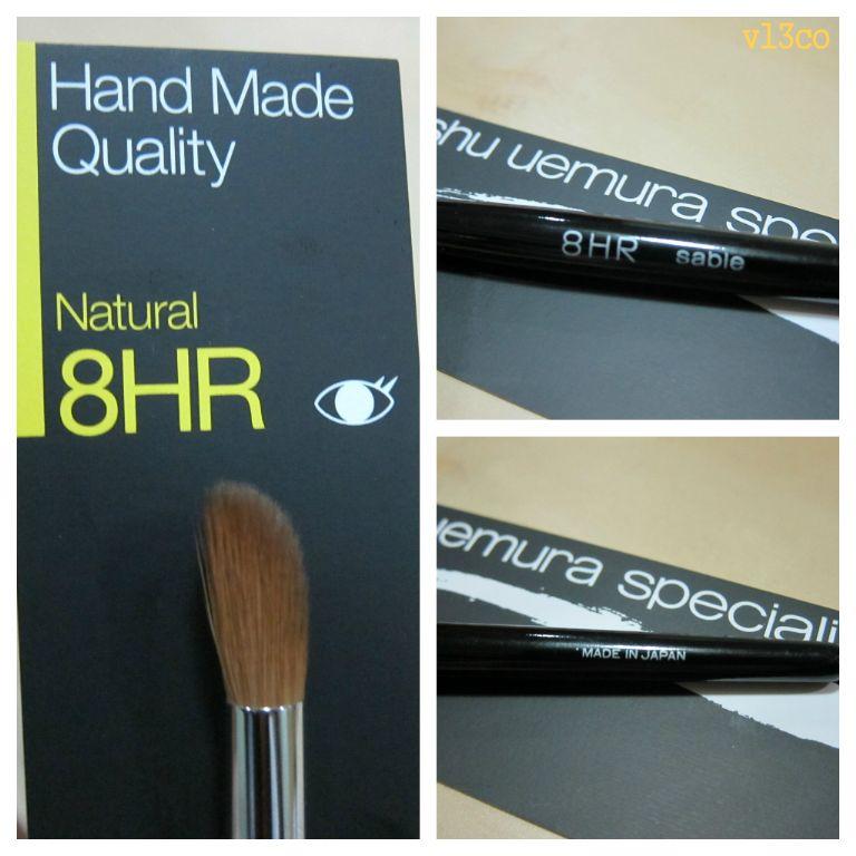 Shu Uemura Natural brush 8HR (sable)