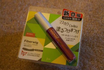 Dejavu (Imju) Fiberwig Finisher Paint-On False Lashes