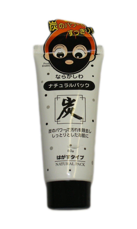 Daiso-Charcoal Mask