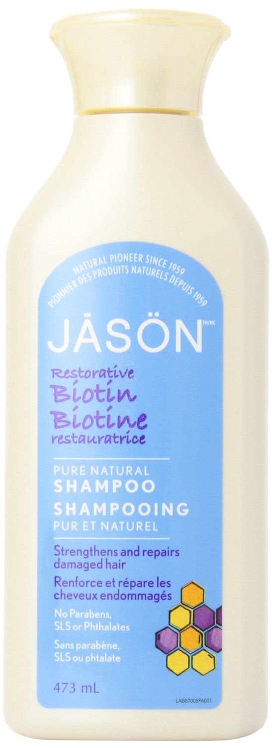 Jason Natural Cosmetics extra rich biotin shampoo