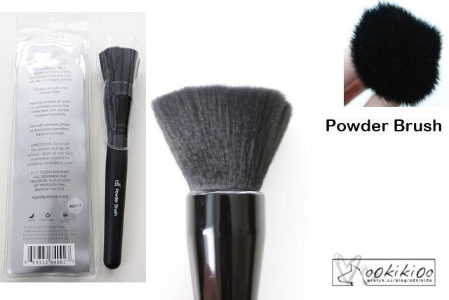 E.L.F. Studio Powder Brush