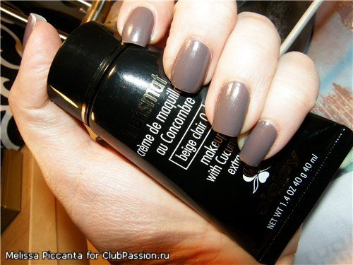 Sisley Botanical Makeup foundation