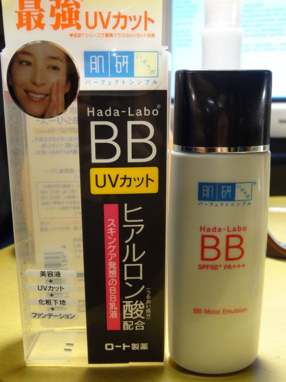 Hada-Labo - BB Moist Emulsion SPF 50+ PA+++