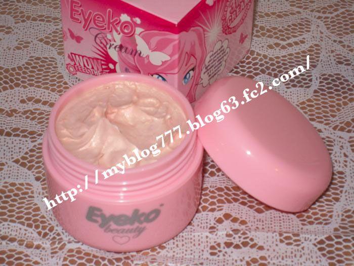 Eyeko Eyeko's Cream