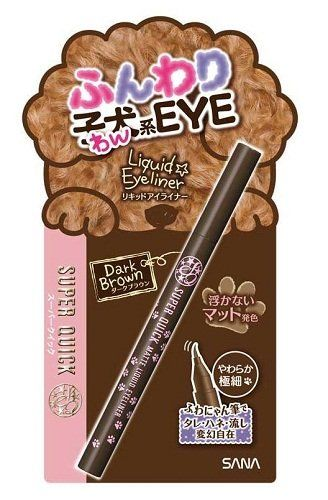 Sana Superquick Matte Liquid Eyeliner