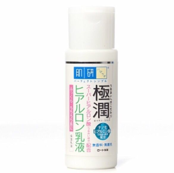 Hada Labo Super Hyaluronic Acid Moisturizing Milk