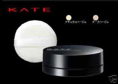 Kanebo Kate pressed powder