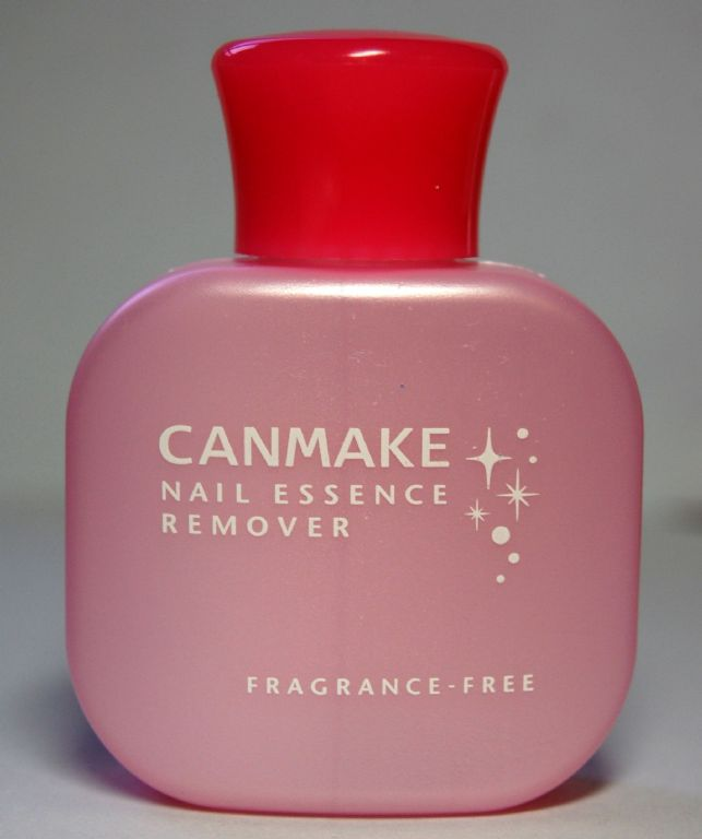 Canmake Nail Essence Remover (Fragnance - Free)