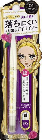 Isehan KissMe heroine make quick eyeliner
