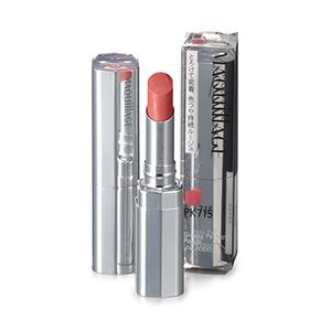 Shiseido  Maquillage Glossy Perfect Rouge