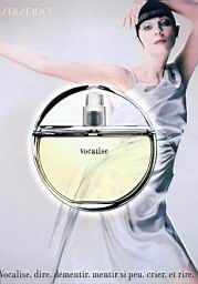 Shiseido  Vocalise EDP