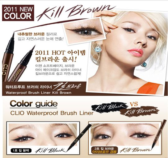 Clio Waterproof Brush Liner - Kill Brown reviews, photos - Makeupalley