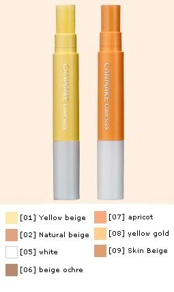 Canmake Color Stick