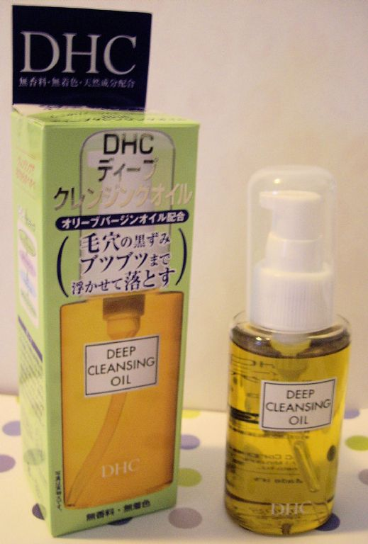 Dhc Deep Cleansing Oil Reviews Photos