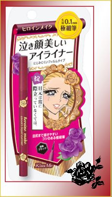 Isehan KissMe heroine make smooth liquid eyeliner BK 01