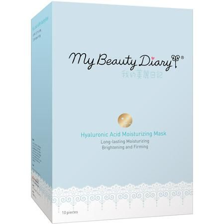 My Beauty Diary Hyaluronic Acid Moisturizing mask (Uploaded by daisyismydog)