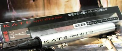 Kanebo KATE super sharp liner