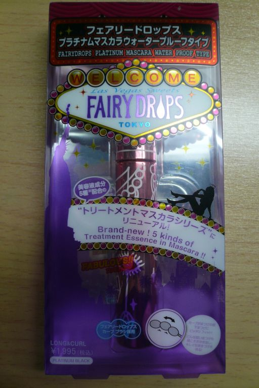 Fairydrops Platinum Mascara Waterproof (Uploaded by bubblysteph)