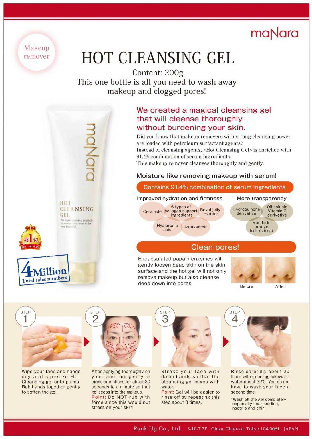 maNara - Hot Cleansing Gel reviews, photos, ingredients - MakeupAlley