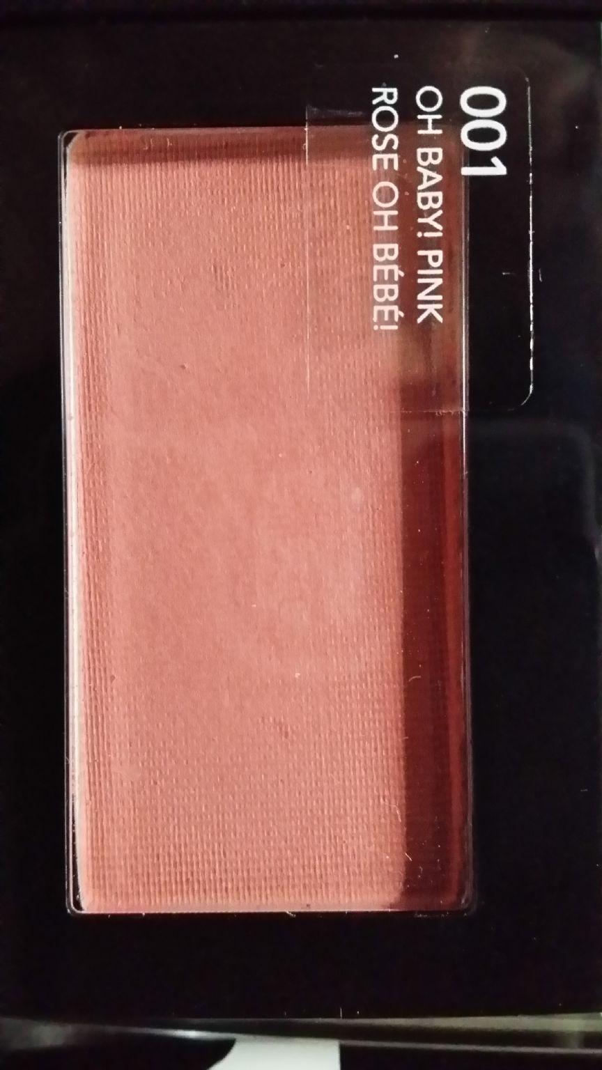 Revlon Oh Baby Pink 001 Reviews Photos Ingredients