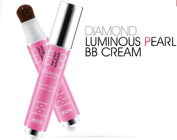 Skin79 Diamond Luminous Pearl Beblesh Balm