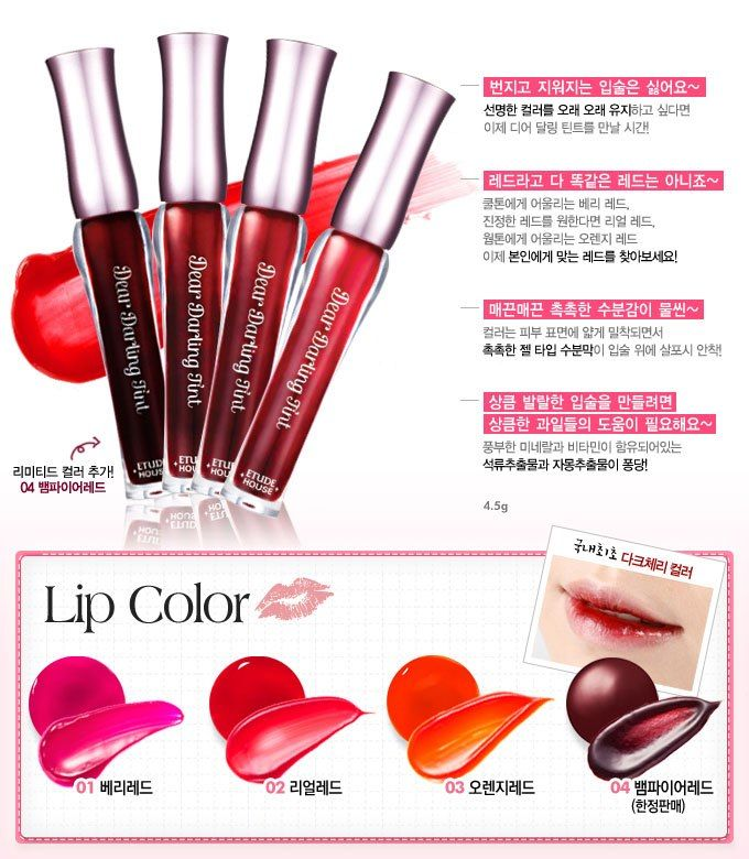 Etude House Dear Darling Tint All Colours Reviews