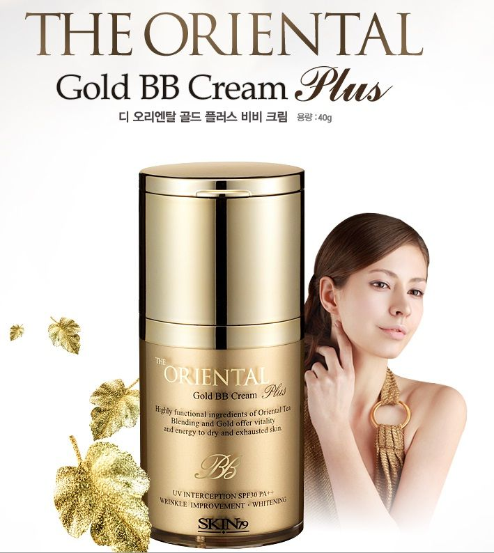 Skin79 The Oriental Gold BB Cream Plus