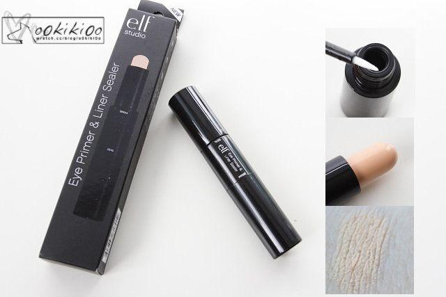 E L F Cosmetics Studio Line Eye Primer